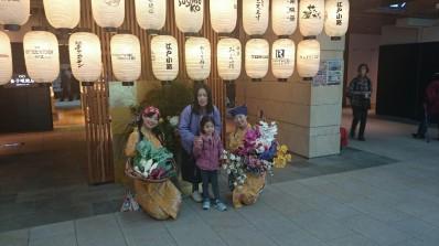 Edo street flower sellers