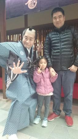 Picture with Edo Samurai
