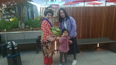 Edo Kimono Girl